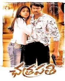 Chatrapathi movie poster
