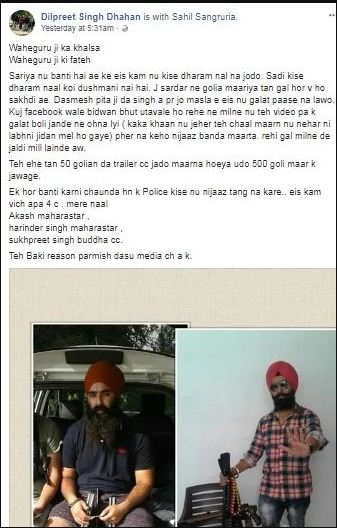 Dilpreeet Singh Dhahan Facebook post after attacking Parmish Verma