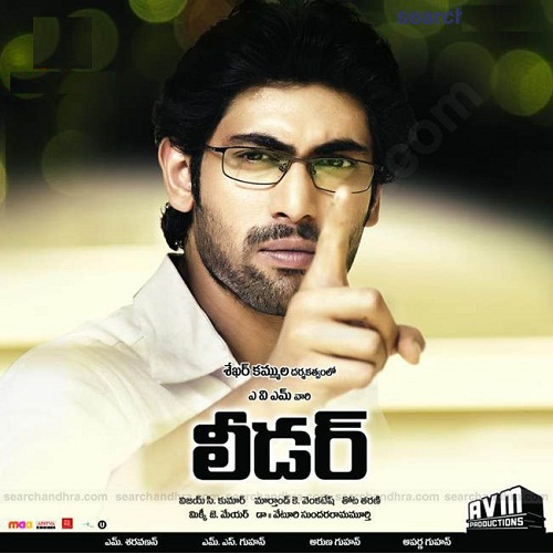 Rana Daggubati in Leader