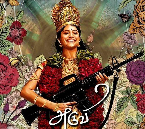 Aditi Balan in film Aruvi