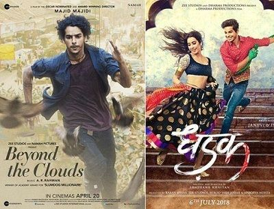 Posters of Beyond The Clouds and Dhadak