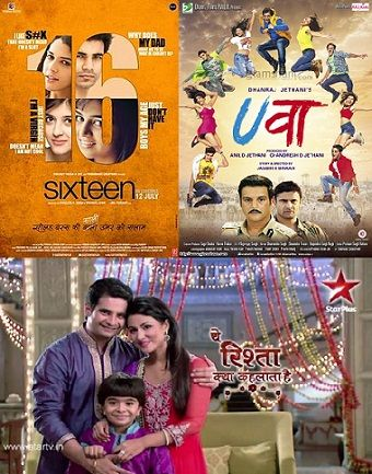 Rohan Mehra's film and TV show poster