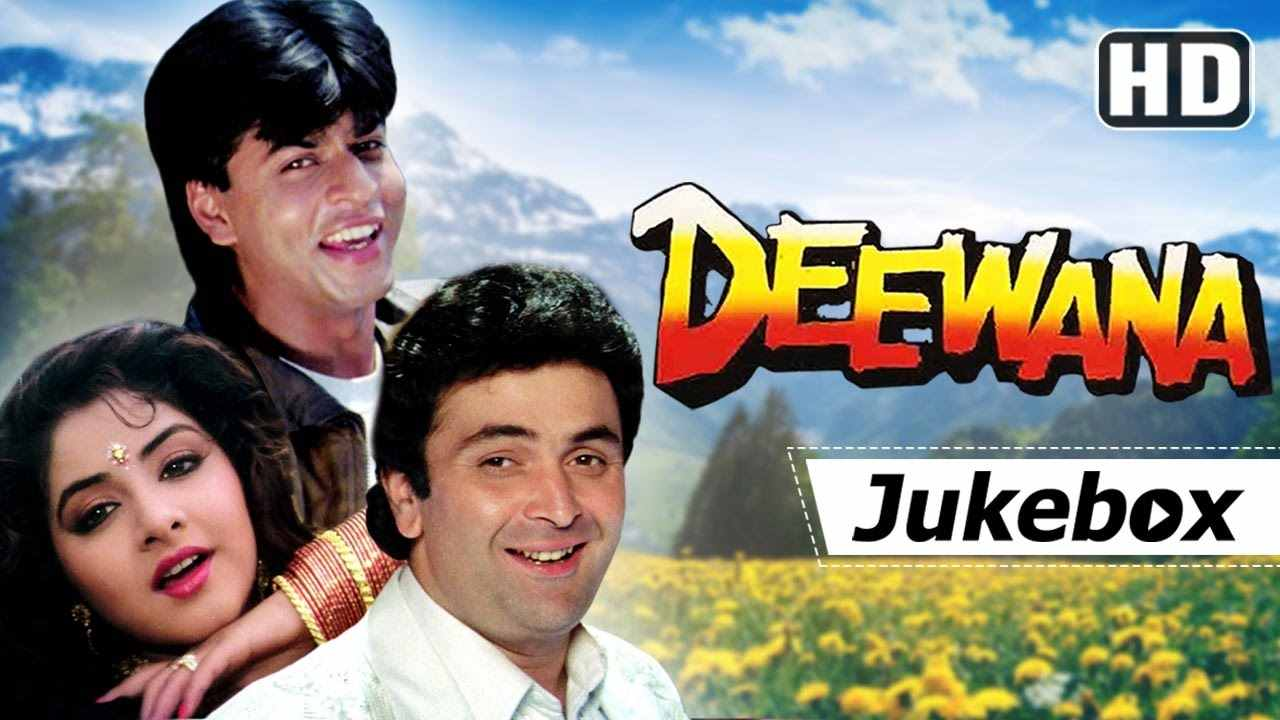 Shahrukh Khan's Debut Movie