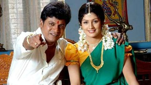 Radhika Kumaraswamy And Shivarajkumar
