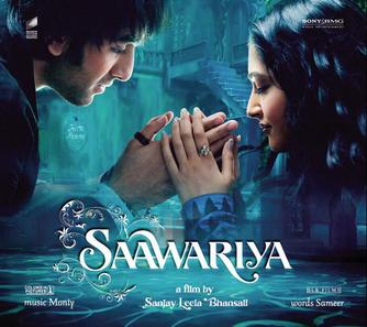 Sonam Kapoor In Her Debut Movie 'Saawariya'