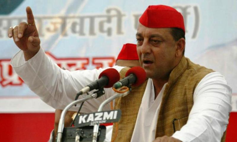 Sanjay Dutt And Samajwadi Party