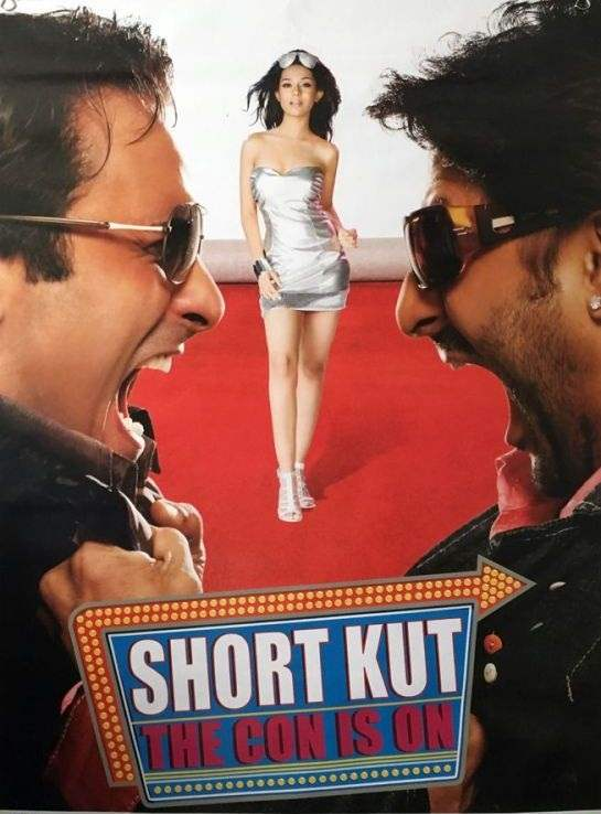 Sanjay Dutt Produced The Film 'Shortkut'