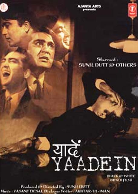 Sunil Dutt Directed And Produced The Movie 'Yadein' (1964)