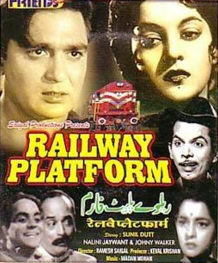 Sunil Dutt's Debut Movie 'Railway Platform'(1955)