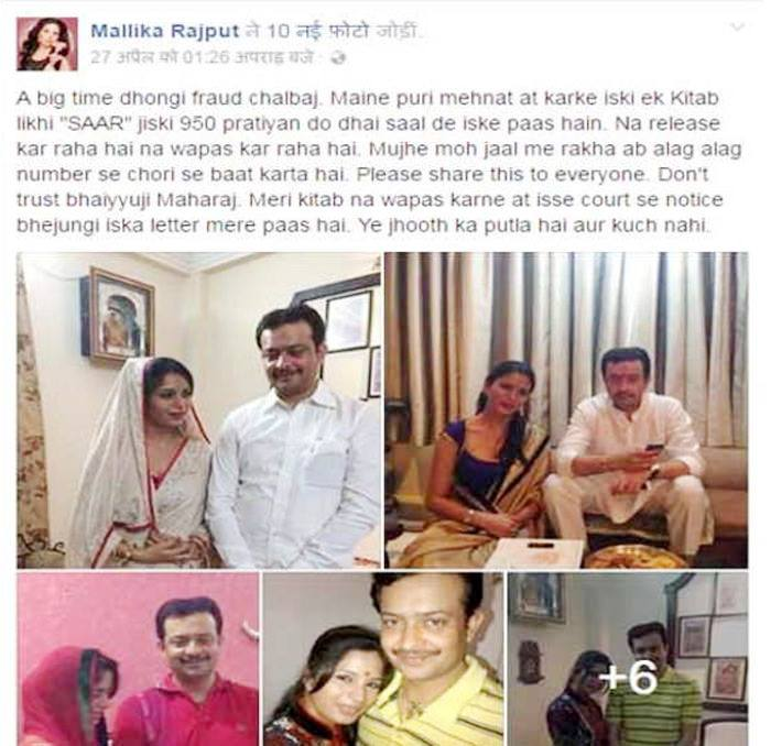 Bhayyuji Maharaj And Mallika Rajput's Facebook Post Before His Marriage