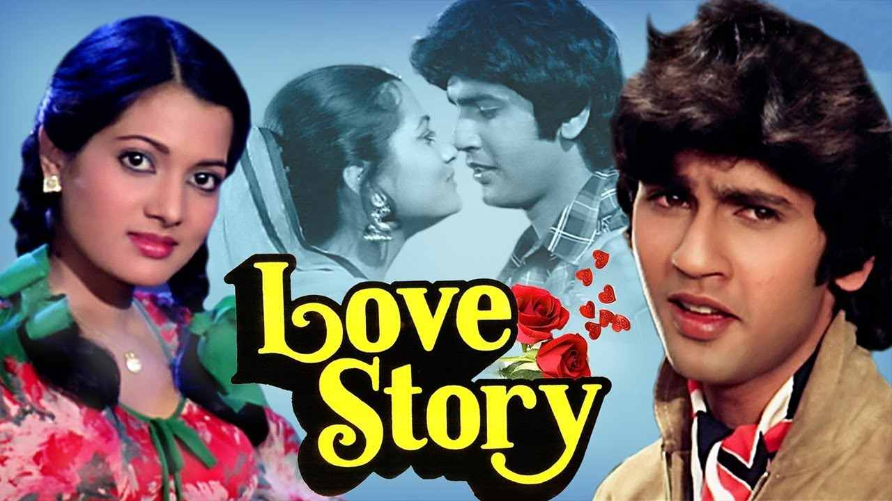 Kumar Gaurav's First Movie 'Love Story'