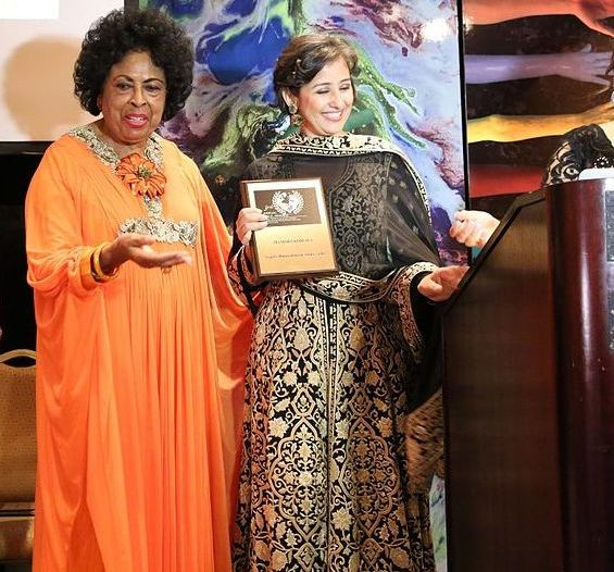 Manisha Koirala Receiving 'Global Officials of Dignity Award'