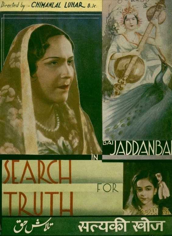 Nargis's Movie 'Talashe Haq' Movie Poster (1935)