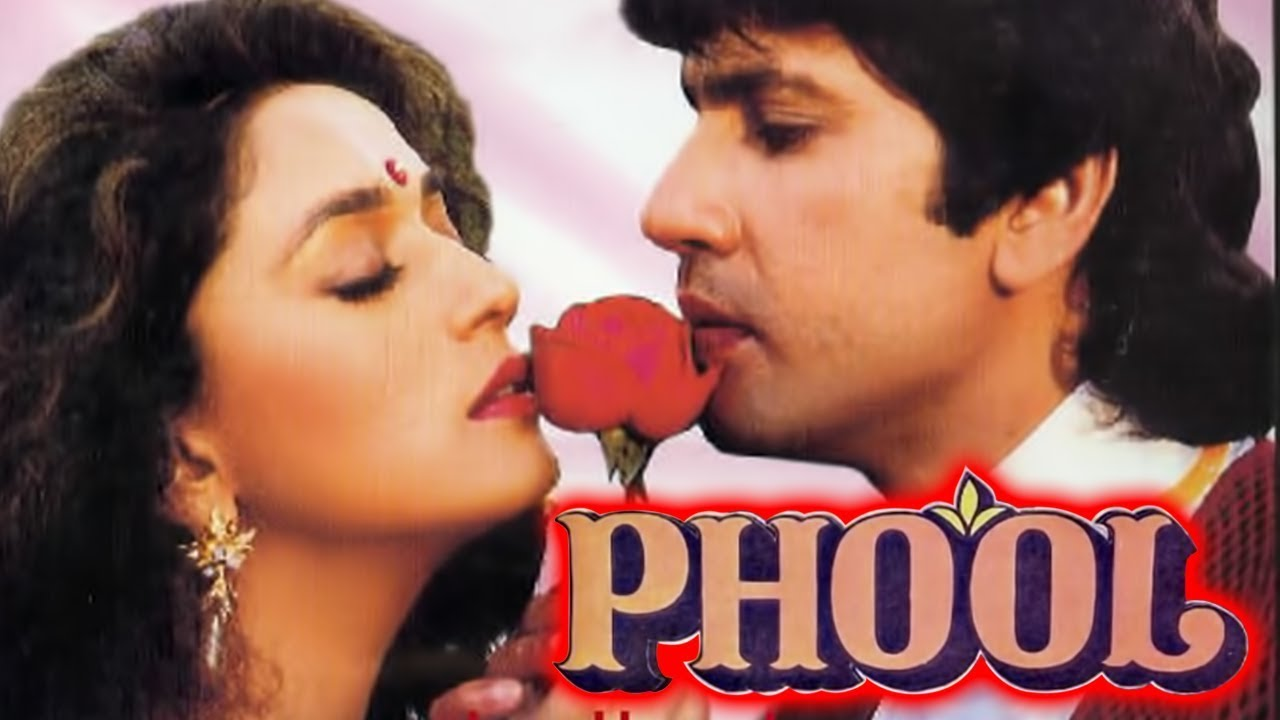 Kumar Gaurav's Movie 'Phool' Poster