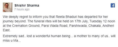 Rita Bhaduri death news