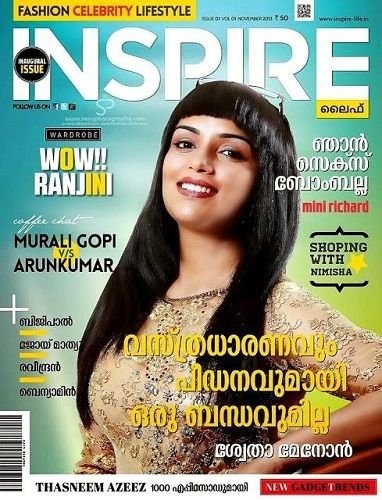 Shweta Menon on cover of Inspire magazine