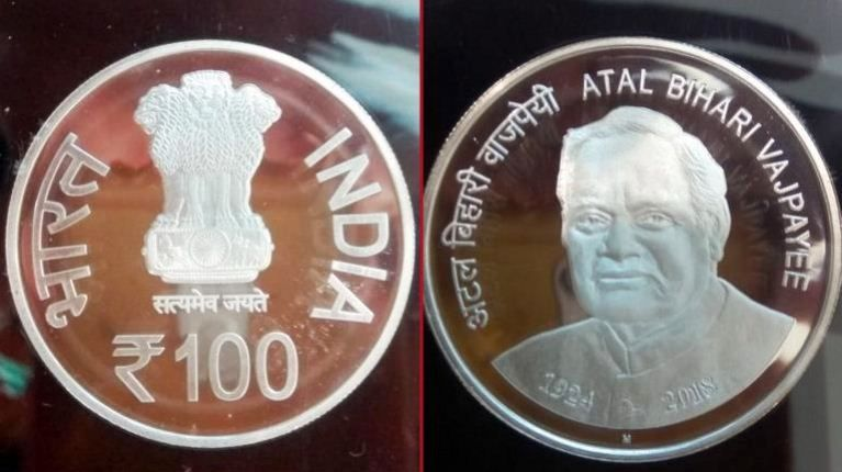 100 rupee coin released in honour of Atal Bihari Vajapyee