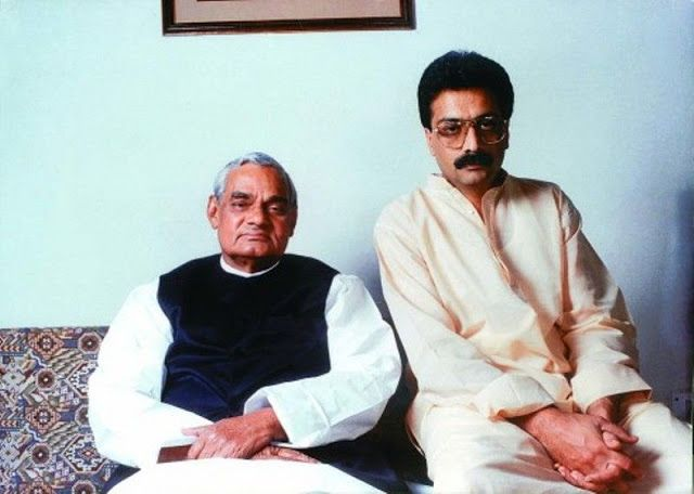 Atal Bihari Vajpayee With His Son in law Ranjan Bhattacharya