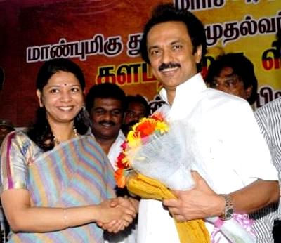 M. K. Stalin with his sister Kanimozhi