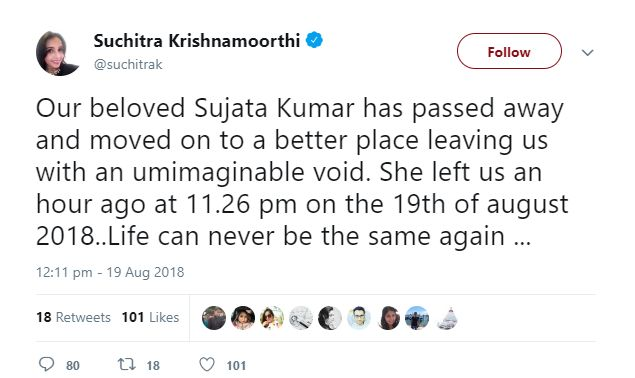 Suchitra confirmed Sujata Kumar's death