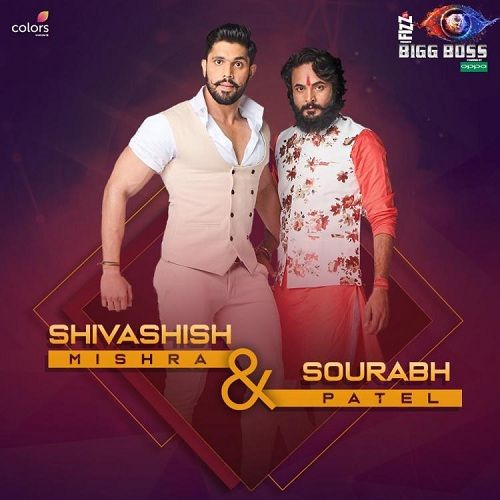 Sourabh Patel with Shivashish Mishra in Bigg Boss 12
