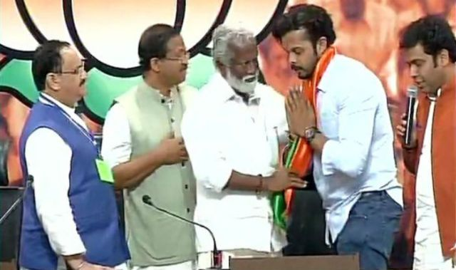 Sreesanth joined BJP in 2016