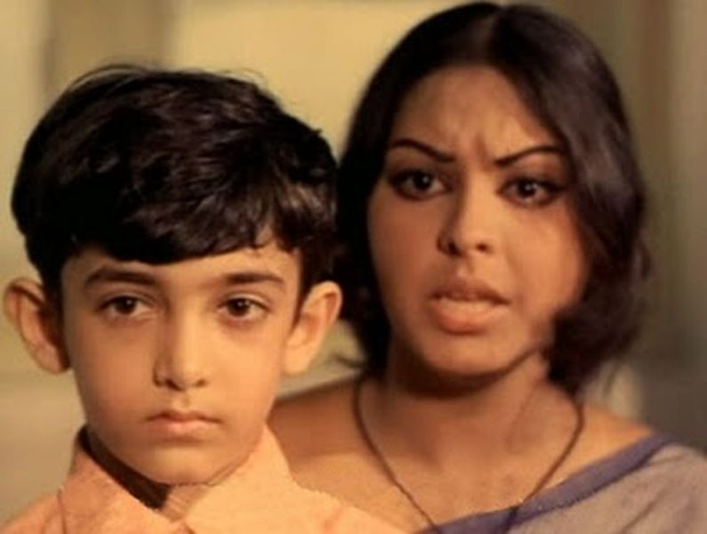 Aamir Khan As A Child Actor In The Film, Yaadon Ki Baraat