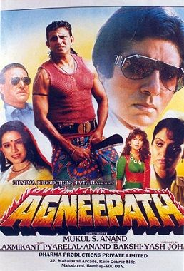Agneepath (1990) Movie Poster