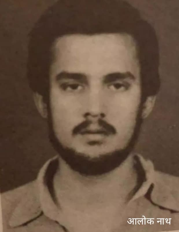 An old photo of Alok Nath while studying at the NSD