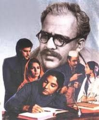 Buniyad (1982) Movie Poster