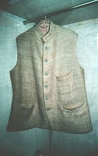 Coat of Sardar Patel, preserved in Sardar Vallabhbhai Patel National Memorial