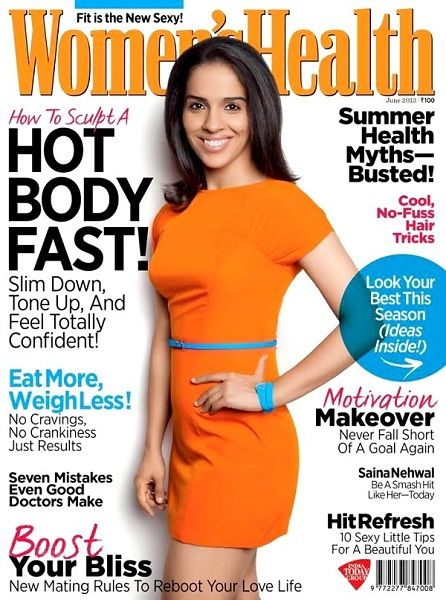 Saina Nehwal on the cover of Women's Health magazine