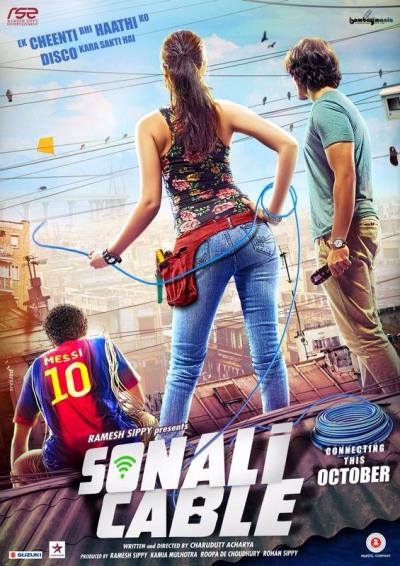 Sonali Cable poster