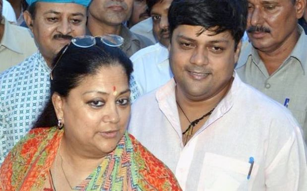 Vasundhara Raje with her son