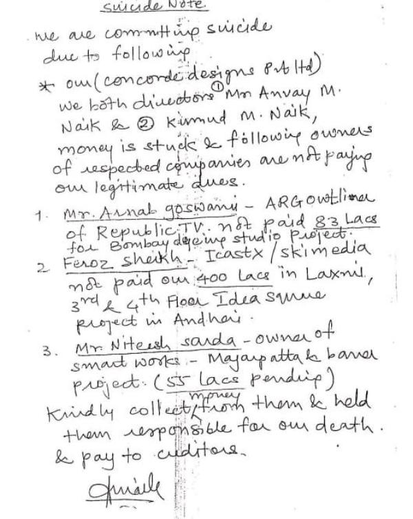 Arnab Goswami's name in the suicide note of Anvay Naik