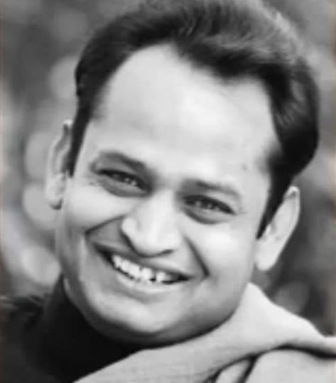 Ashok Gehlot at his young age
