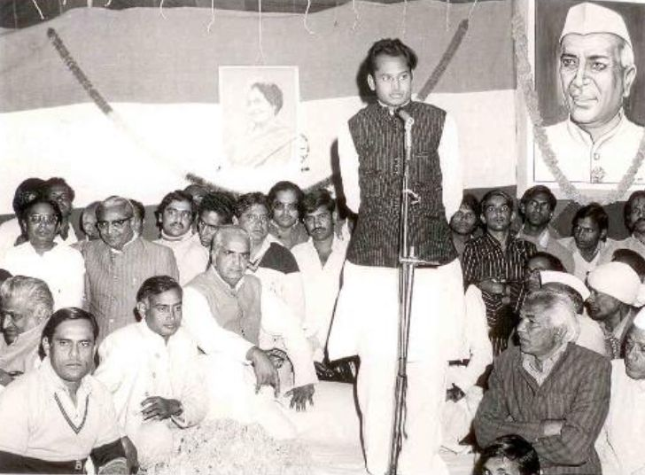 Ashok Gehlot in the early 1990s