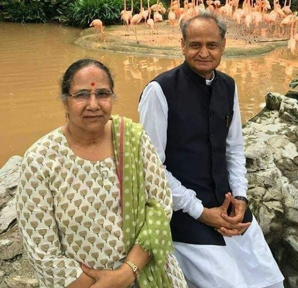 Vaibhav Gehlot's Parents Ashok Gehlot and Sunita Gehlot