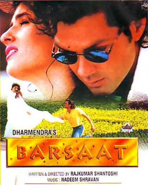 Twinkle Khanna in Barsaat