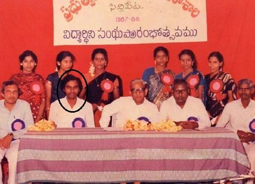 KCR in Congress during his initial days in Politics