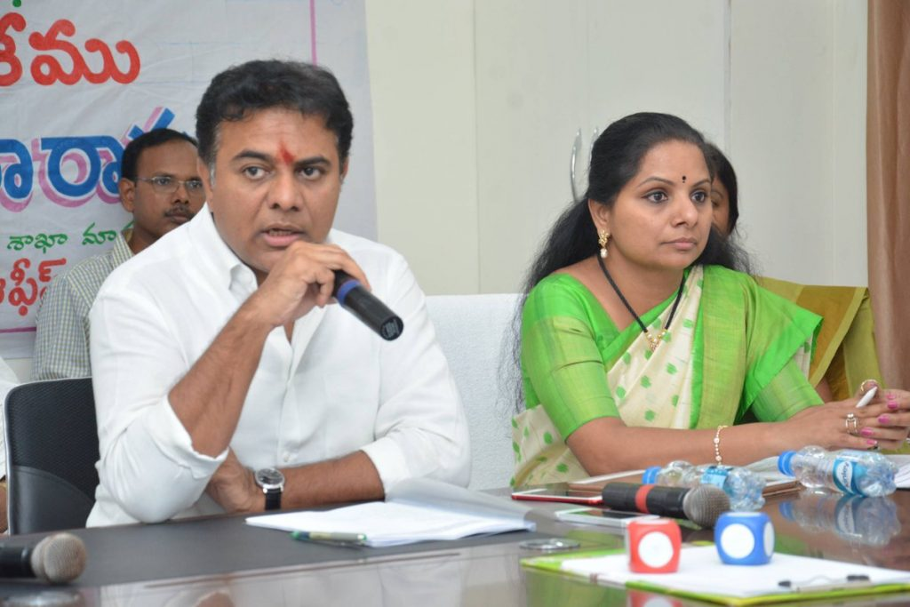 KCR's son (KTR) and daughter (Kavitha)