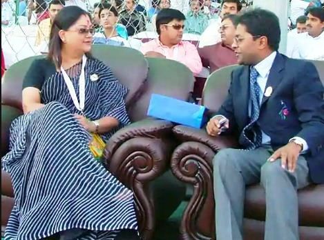 Lalit Modi and Vasundhara Raje