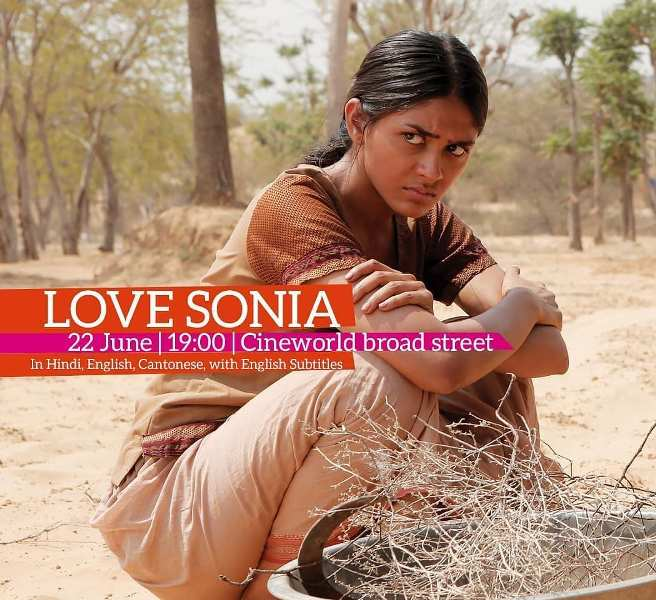 Mrunal Thakur in Love Sonia