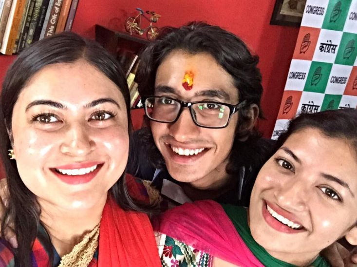 Ragini Nayak with her brother and sister