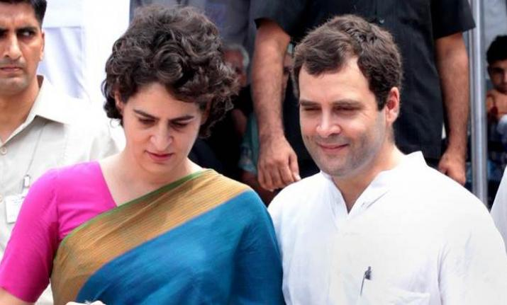 Rahul Gandhi with his sister Priyanka
