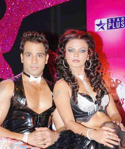 Rakhi Sawant and Abhishek in Nach Baliye 3