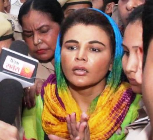 Rakhi Sawant in district court Ludhiana