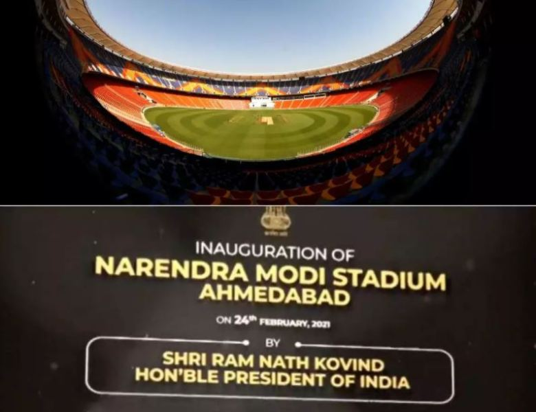 World's largest cricket stadium, Motera Stadium, renamed as Narendra Modi Stadium
