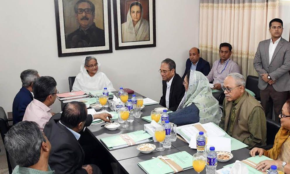A meeting of the Father of the Nation Bangabandhu Sheikh Mujibur Rahman Memorial Trust