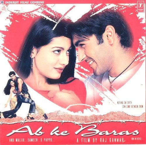 Amrita Rao Bollywood film debut Ab Ke Baras 2002